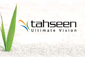 Tahseen Consulting