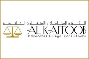 Al Kaitoob Advocates & Legal Consultants