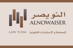 Alnowaiser Law Firm